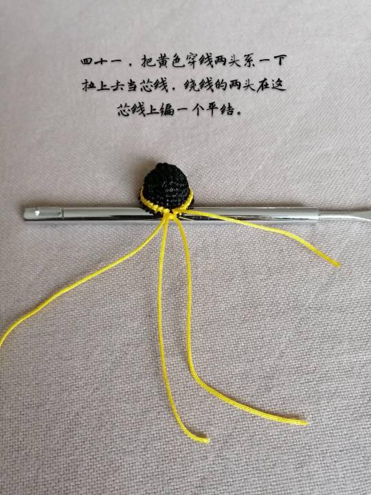 中国结论坛   立体绳结教程与交流区 142805dbaag1a1r310n43h