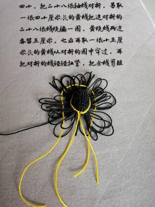 中国结论坛   立体绳结教程与交流区 142805slig1o1n11d01932