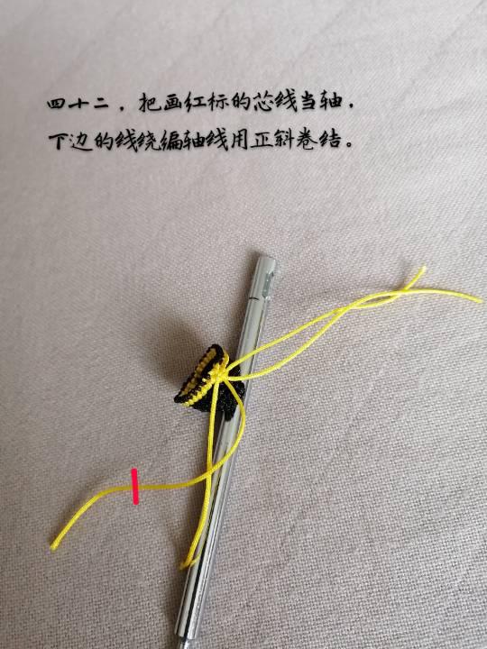中国结论坛   立体绳结教程与交流区 142805tkiqkimh8h5k44h5