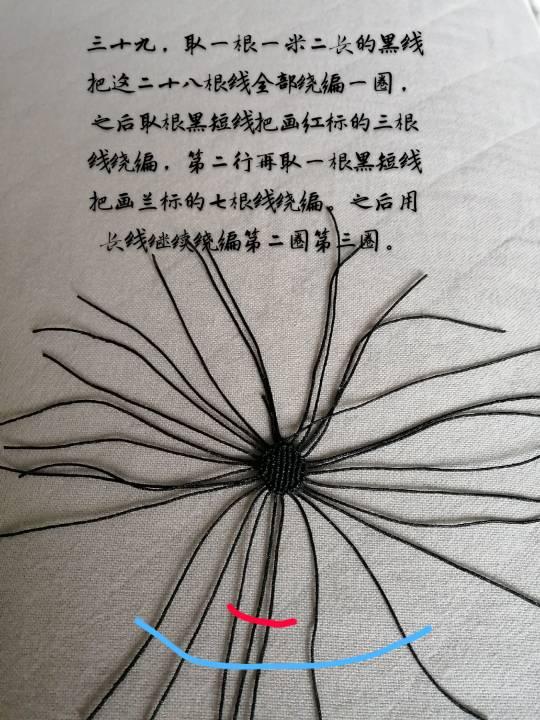 中国结论坛   立体绳结教程与交流区 142805xz08i9wfmn1a05oa