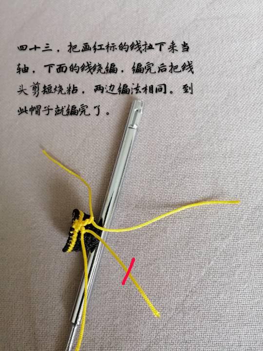 中国结论坛   立体绳结教程与交流区 142937exlx0gwgy3joqw32