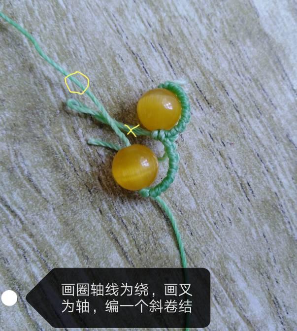 中国结论坛 十二星座之白羊座教程  图文教程区 143755n6uomr89i6gc5mff