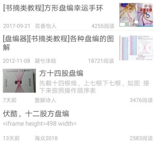 中国结论坛   图文教程区 205852fwwa4e18b7cbazya