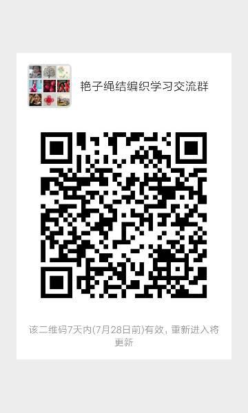 中国结论坛 编结交流群,欢迎大家的加入 欢迎你的加入 让我们,怎么欢迎新人的加入,凤尾结的编法图解,编绳子的编法图解,中国结怎么编 结艺网各地联谊会 213408xamshrap66m8nd99
