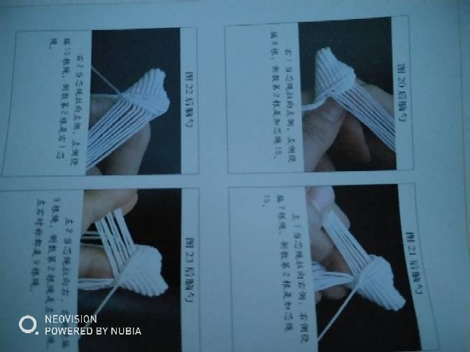 中国结论坛 斑点狗  图文教程区 215704uzrczh5mchrrrphh