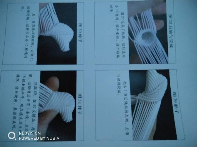 中国结论坛 斑点狗  图文教程区 215705hevxseaevos7osye