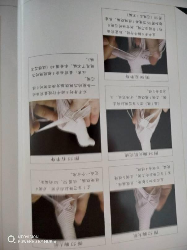 中国结论坛 关于结艺的书有人需要吗?  图文教程区 215815i92e7uabgml22e2c