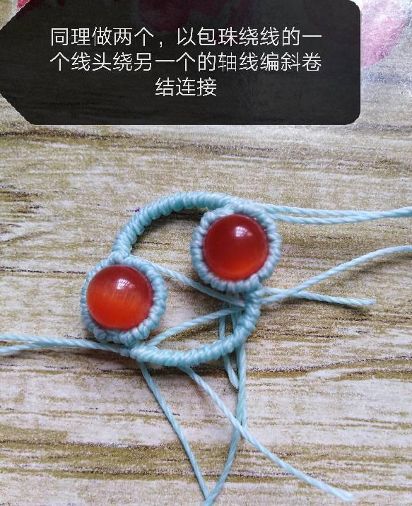 中国结论坛 十二星座之巨蟹座教程  图文教程区 134207qt184gddhb6sfl8h