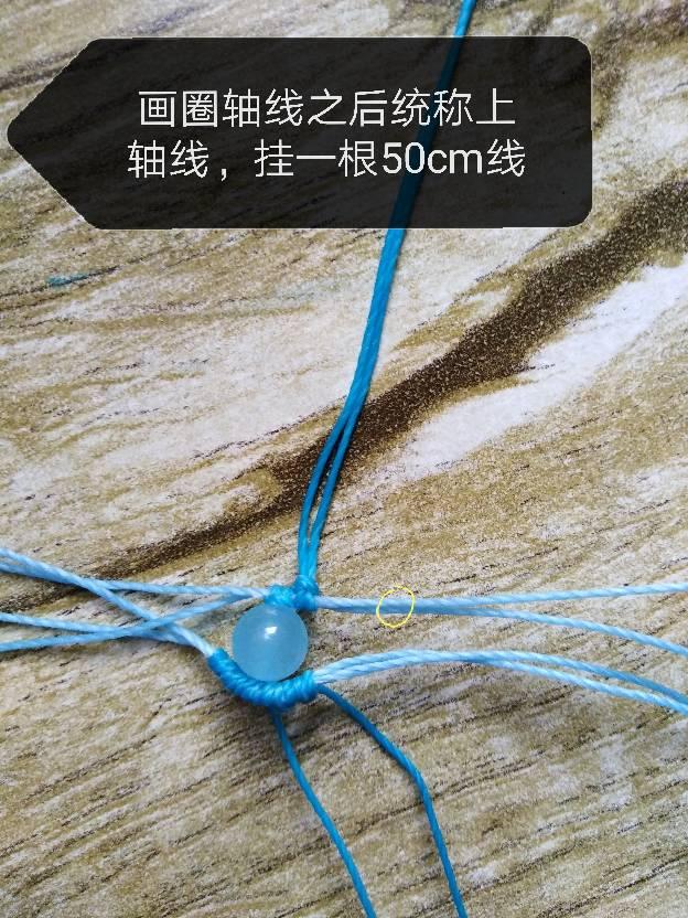 中国结论坛 十二星座之水瓶座教程  图文教程区 155904pfmmm45yt8zxf44m