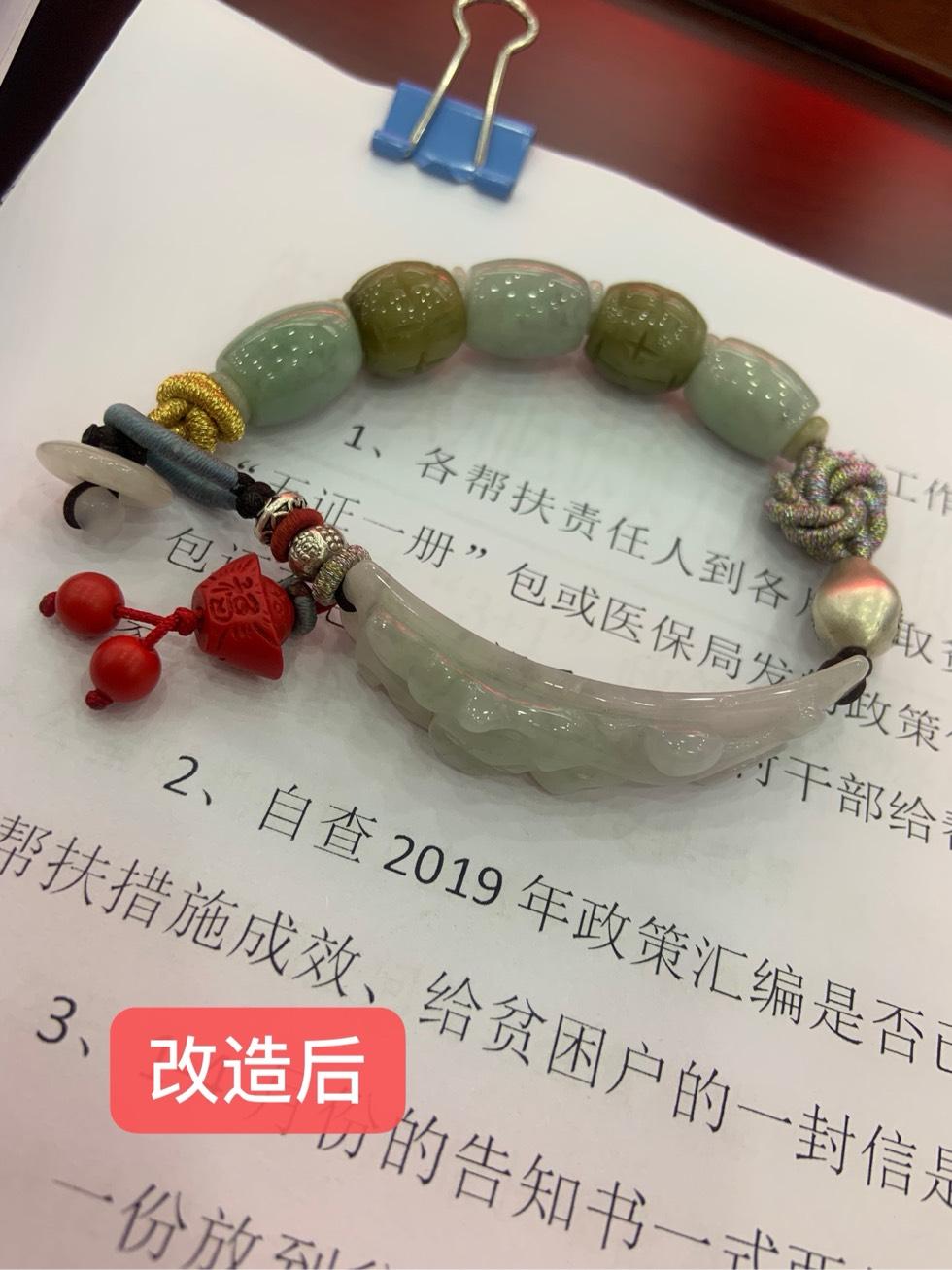 中国结论坛 改造手牌吊坠  作品展示 224017wrwhjhhxhhhhzr6x