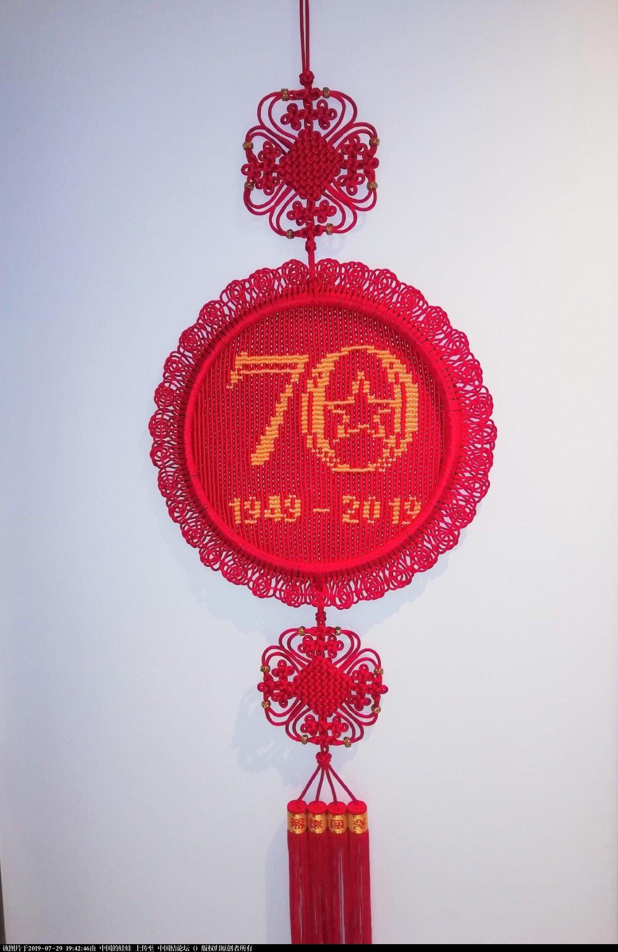 中国结论坛   作品展示 194105mkaiber5bia5xaem