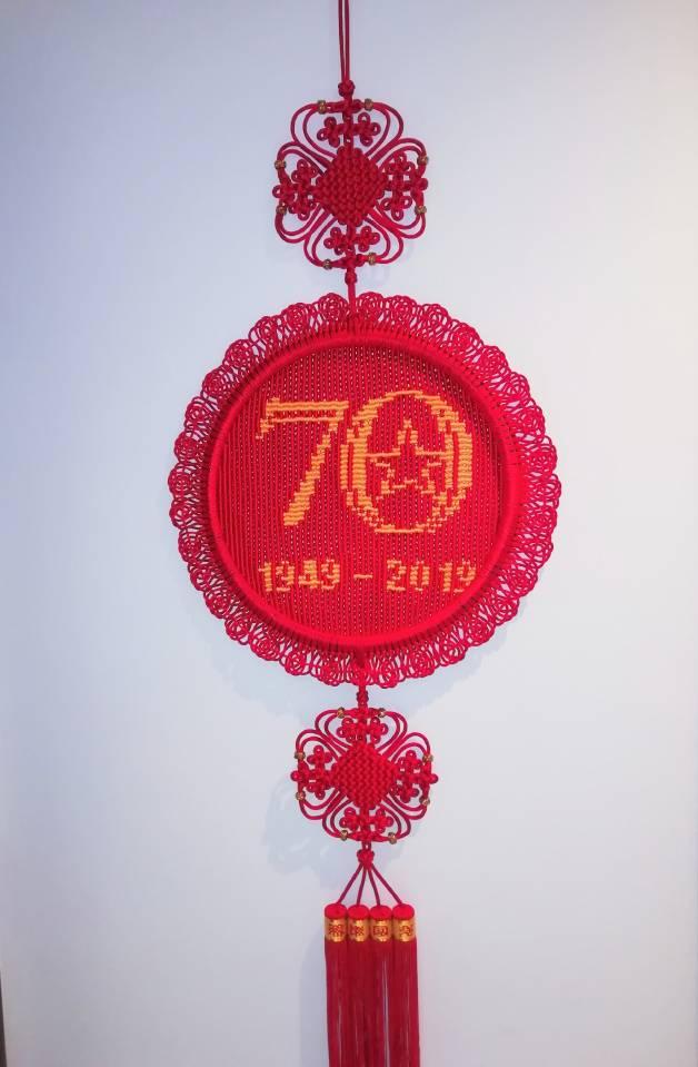 中国结论坛 建国70周年  作品展示 195144x9eiwffxkxmf6pkx
