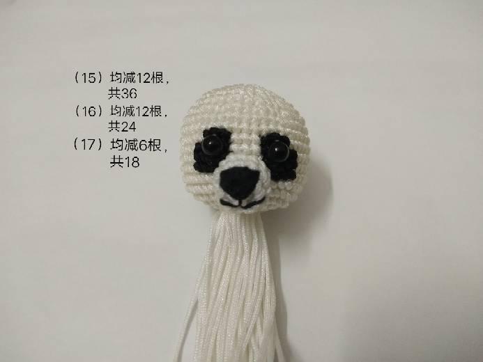 中国结论坛 小熊猫 小熊猫,熊猫,小熊猫香烟有几种,小熊猫多少一盒 图文教程区