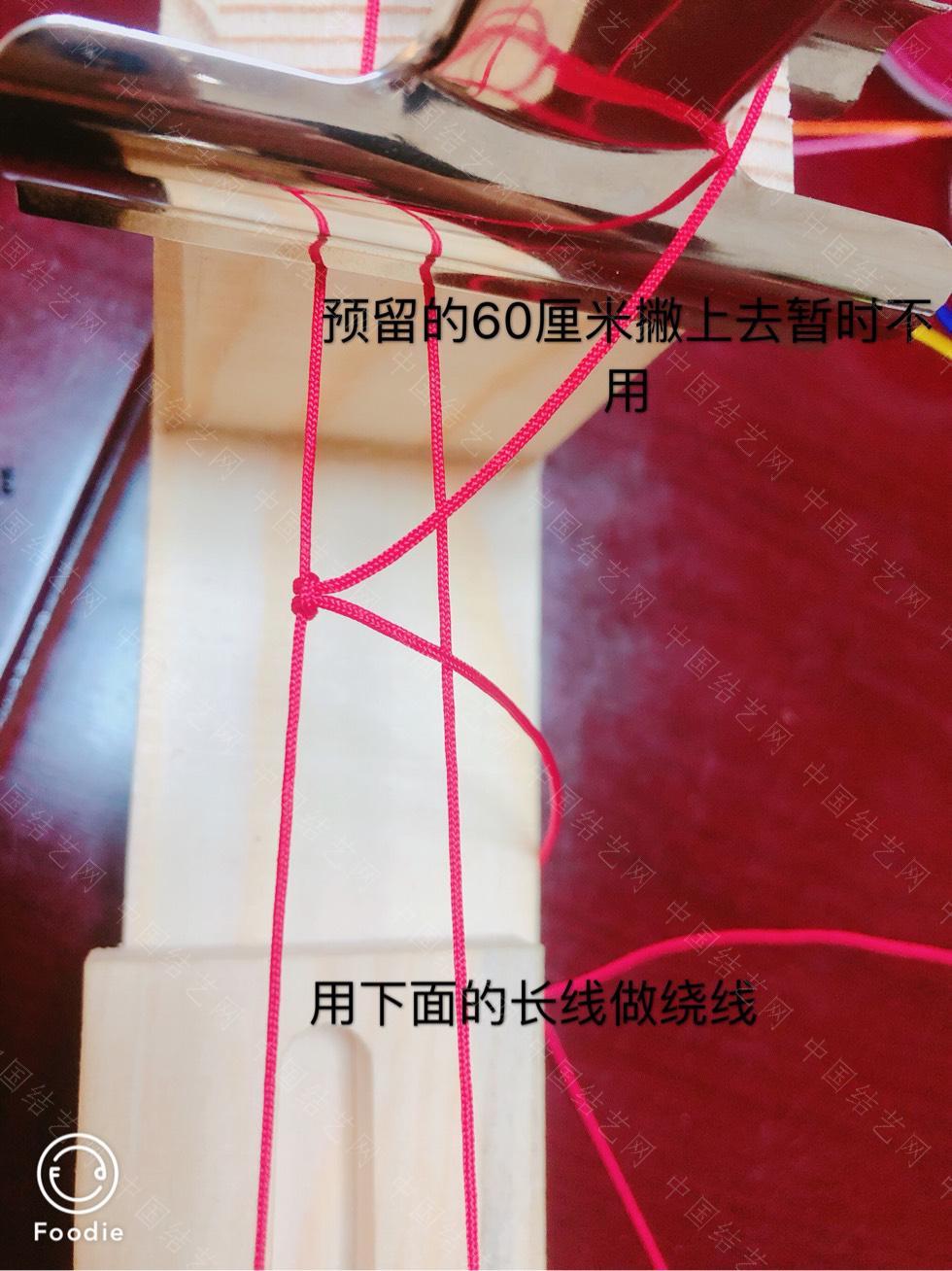 中国结论坛 硬币五毛手链(细款)  图文教程区 004530ji8lzusa7agqq778