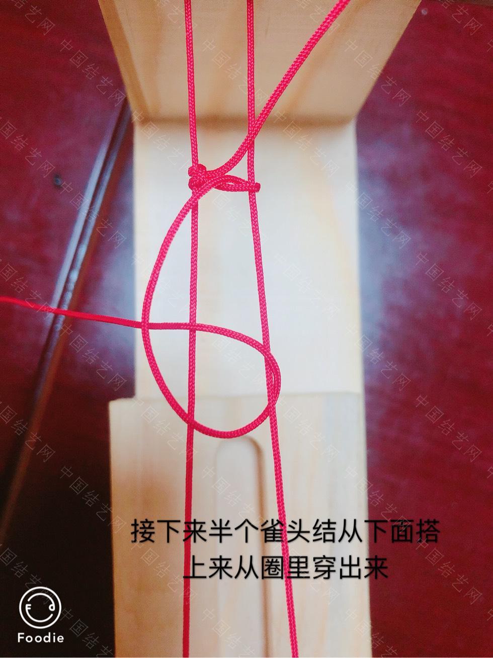 中国结论坛 硬币五毛手链(细款)  图文教程区 004532aoi1oxegeeopsezy