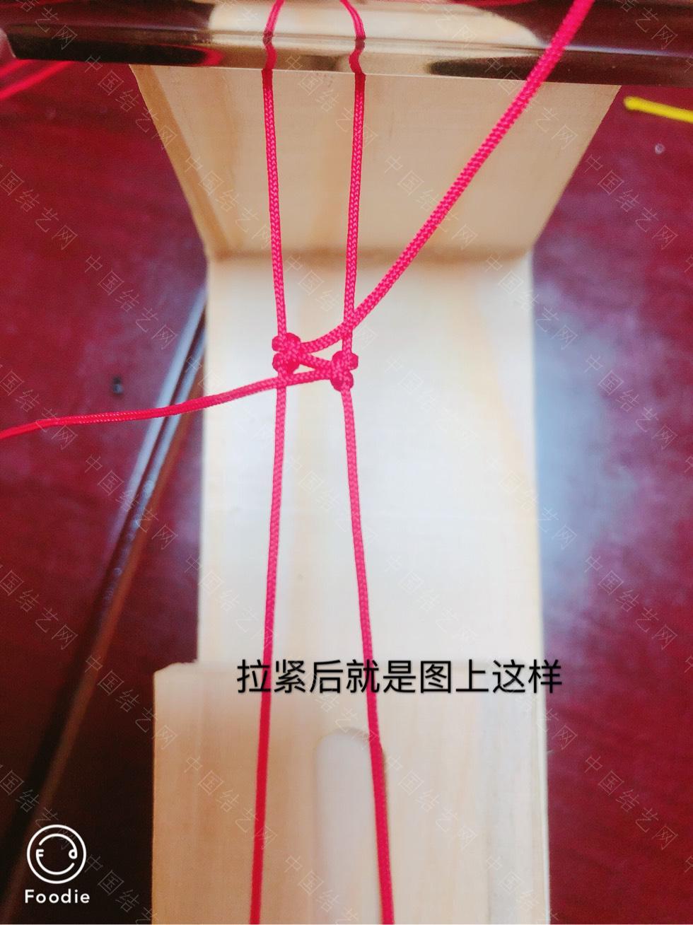 中国结论坛 硬币五毛手链(细款)  图文教程区 004533xosdov8hnqbe1enq