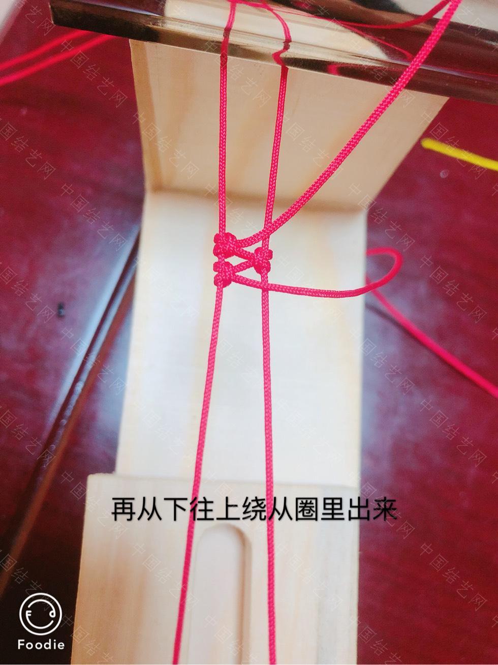 中国结论坛 硬币五毛手链(细款)  图文教程区 004534cnwyyngogs677js0