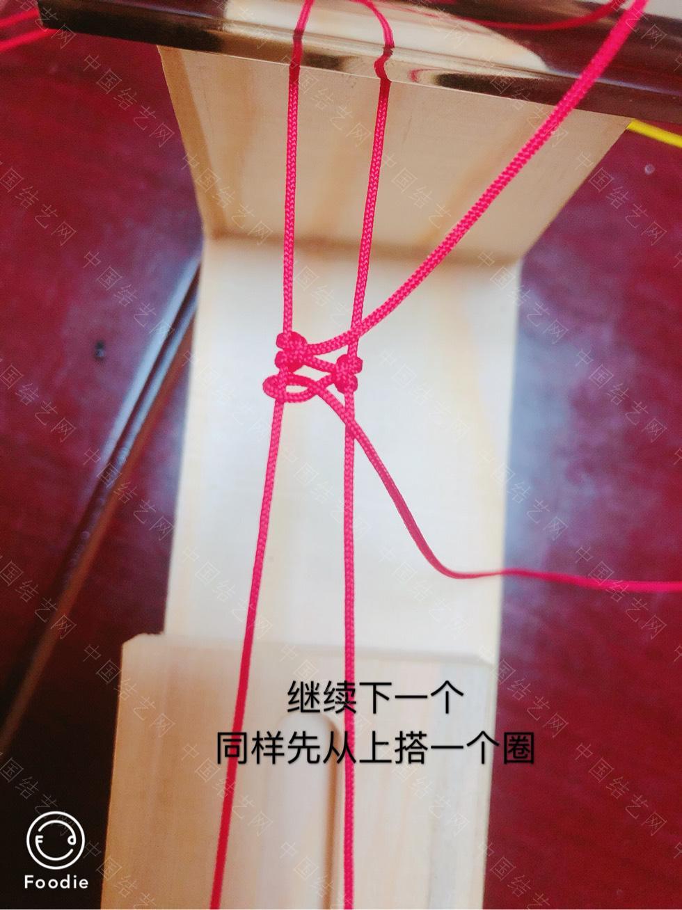 中国结论坛 硬币五毛手链(细款)  图文教程区 004534gpky302k733228r0
