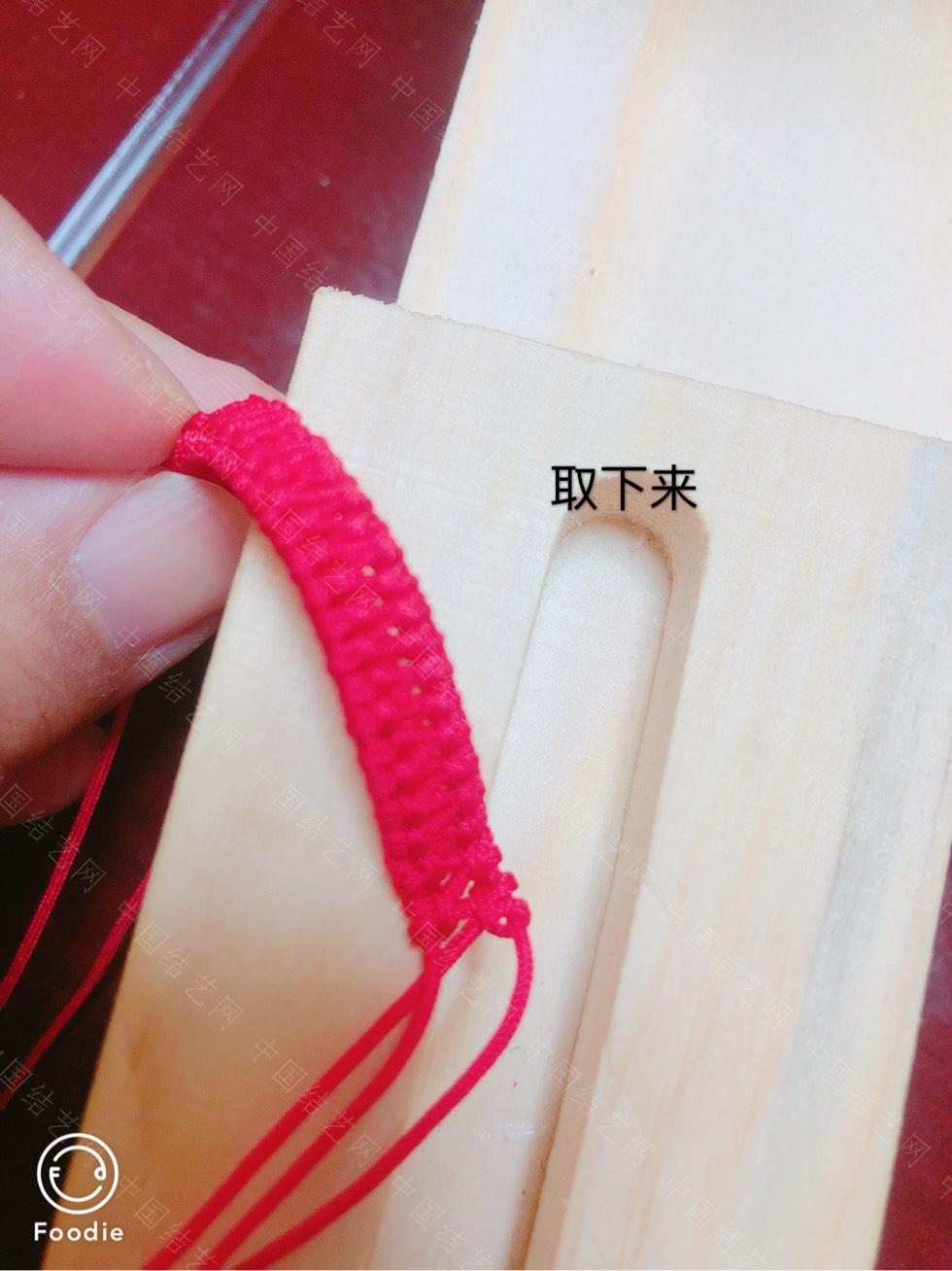 中国结论坛 硬币五毛手链(细款)  图文教程区 004536vpe44zewreqrkqlr