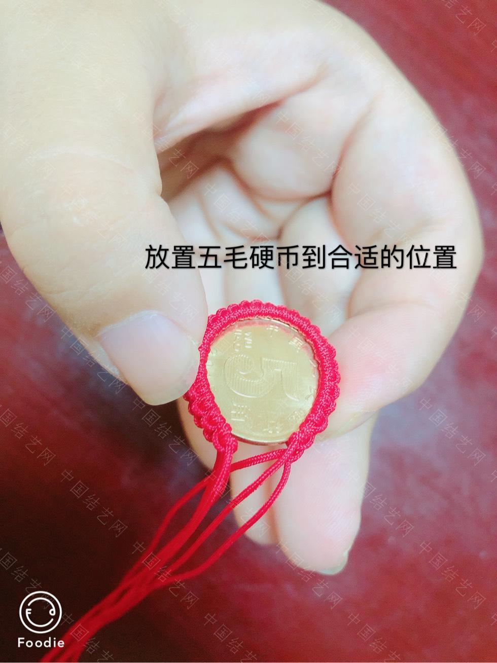 中国结论坛 硬币五毛手链(细款)  图文教程区 004537zuacz72z8vajjgeu