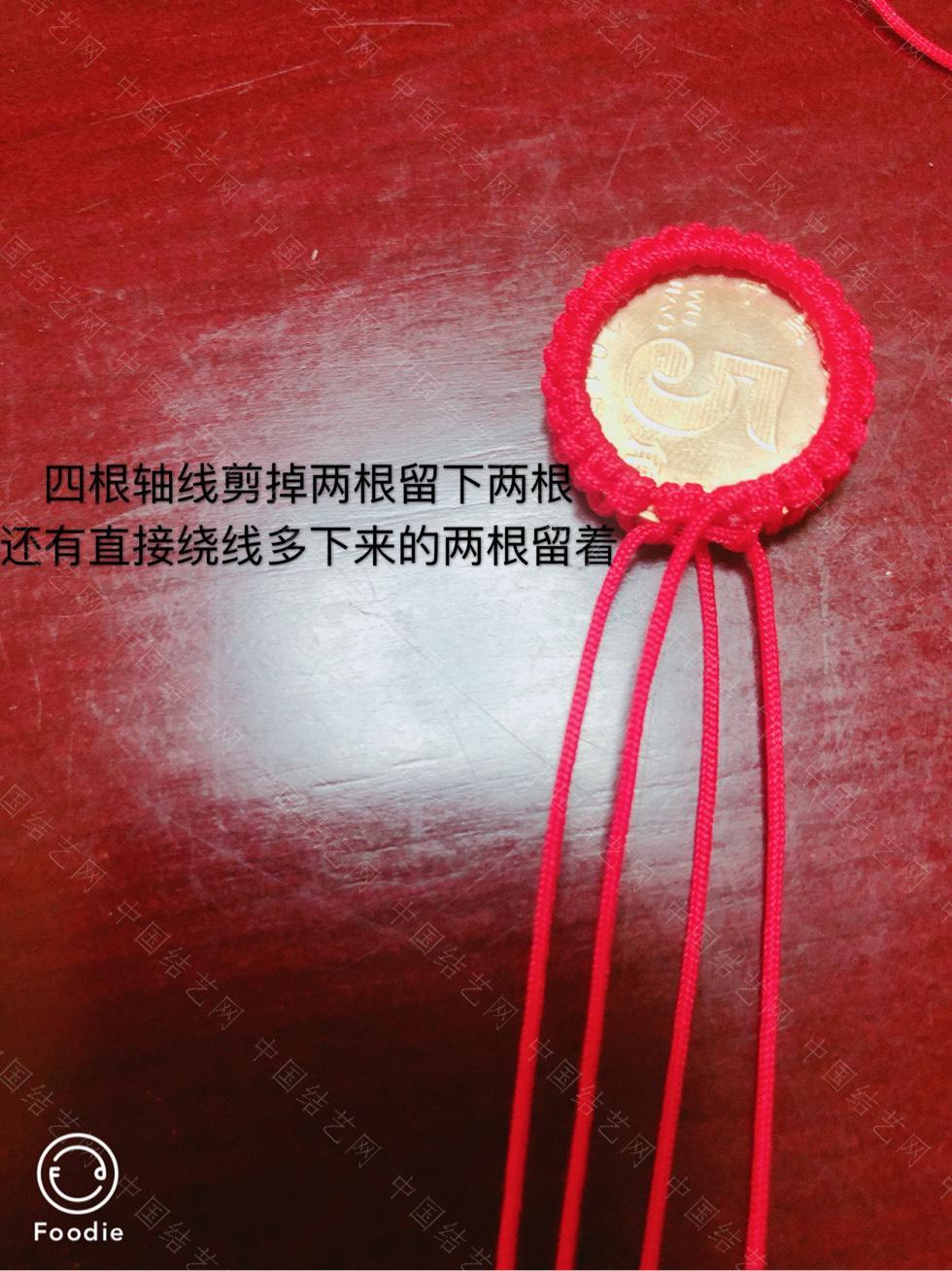 中国结论坛 硬币五毛手链(细款)  图文教程区 004538k0vfjzeain21oiiz