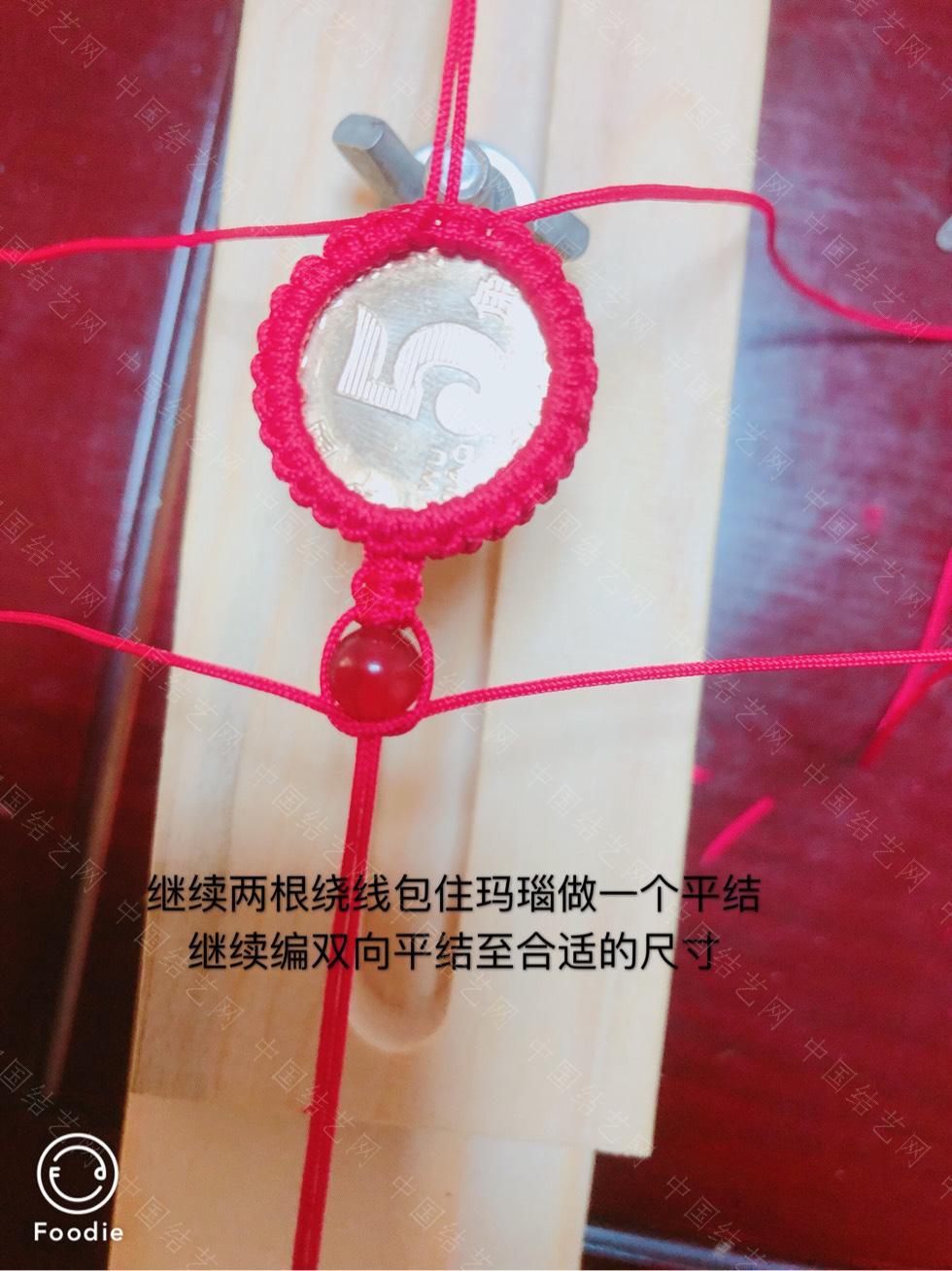 中国结论坛 硬币五毛手链(细款)  图文教程区 004542dgx5ni9le98f67bg