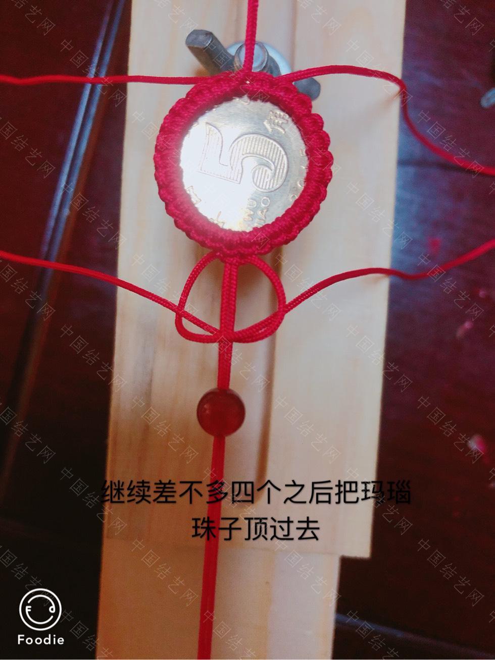中国结论坛 硬币五毛手链(细款)  图文教程区 004542wczgh1cg3pbcz1xi