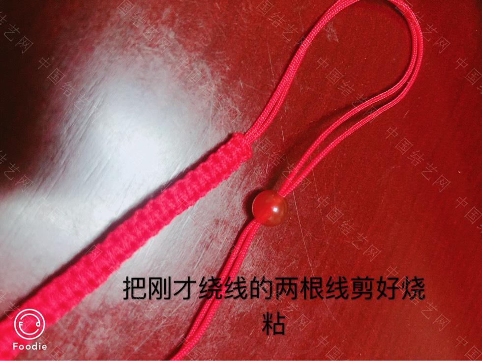 中国结论坛 硬币五毛手链(细款)  图文教程区 004544p8ovgpxz9wwvblbl