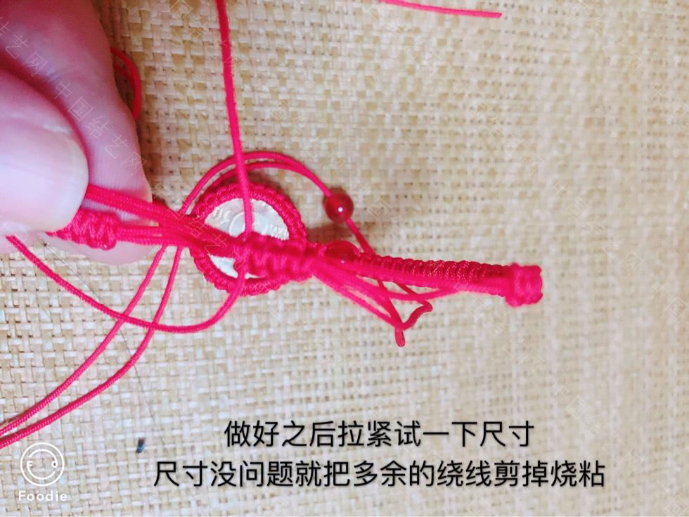 中国结论坛 硬币五毛手链(细款)  图文教程区 004545ea6qp6cv91d5q531