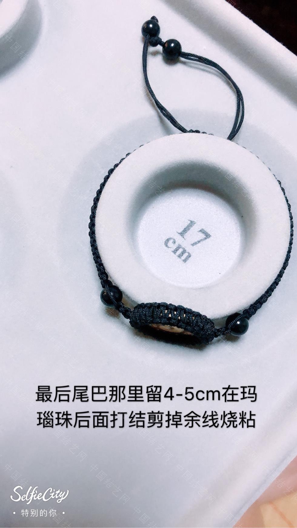 中国结论坛 硬币五毛手链(细款)  图文教程区 004546f99myy9cs7o3gpmo
