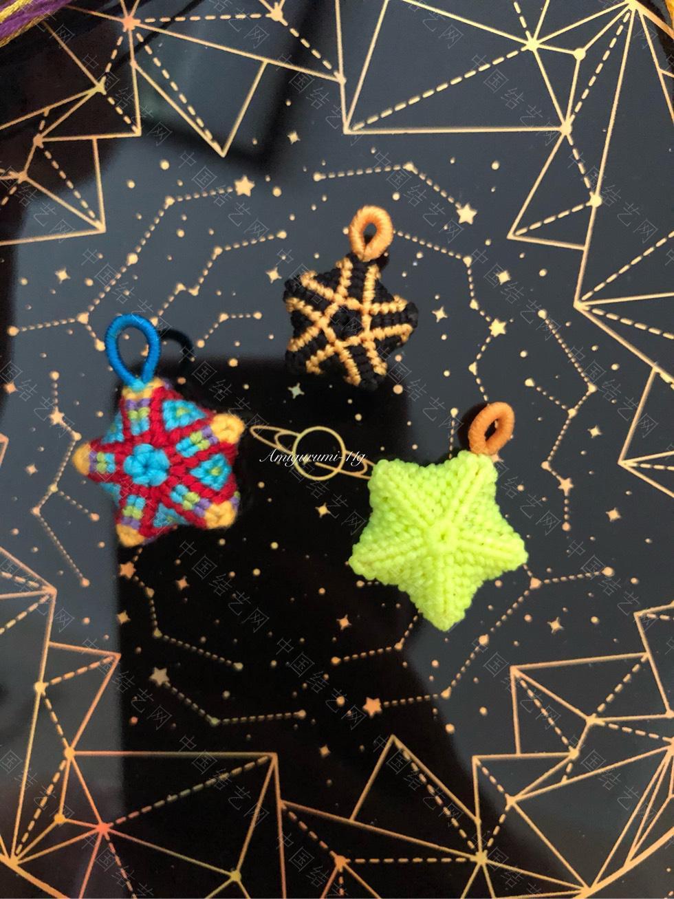 中国结论坛 各种线材的小星星  作品展示 110531kcc97omc2merbdce