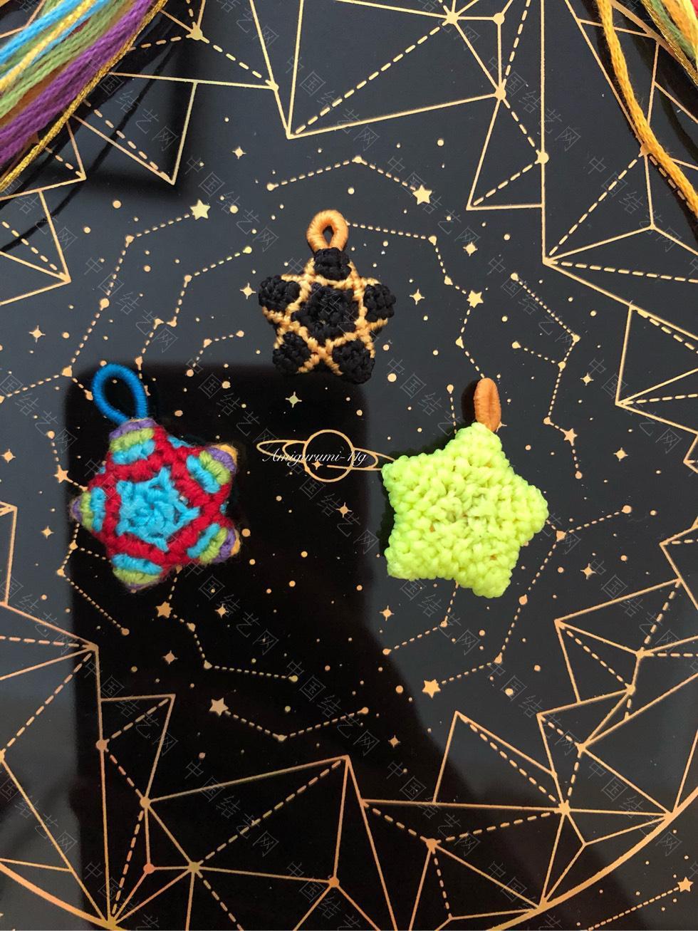 中国结论坛 各种线材的小星星  作品展示 110532buaryhrhaattueo1