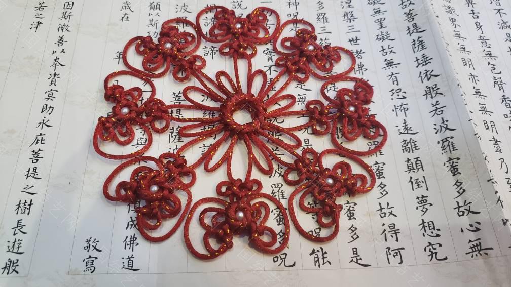 中国结论坛 给华升老师交作业,取名《盛世花开》,我的第一个框饰  作品展示 205114f47wvfbff8bf7p8y