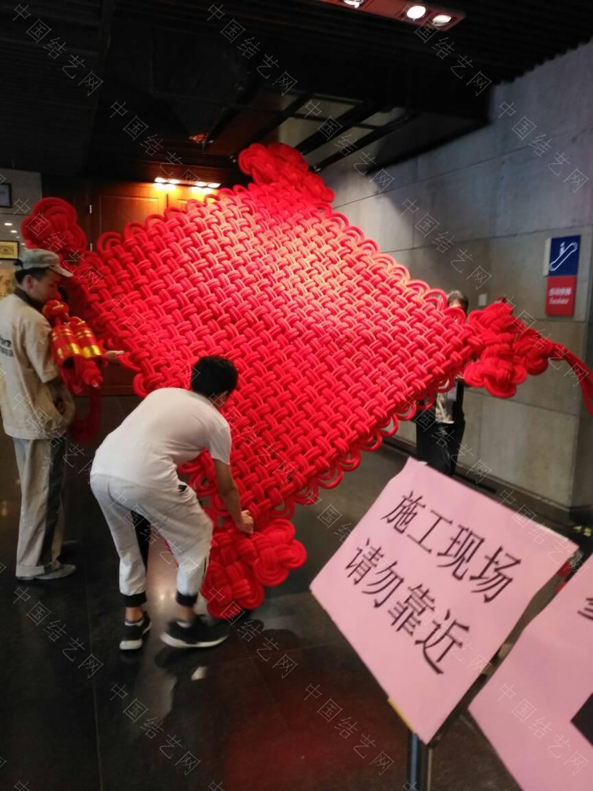 中国结论坛 北京市最大的中国结  作品展示 220818zg33ba8txlk835a8