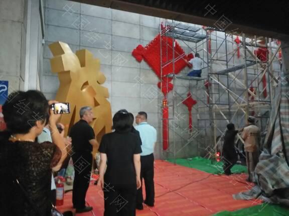 中国结论坛 北京市最大的中国结  作品展示 220819or34wpwe8hew1xte