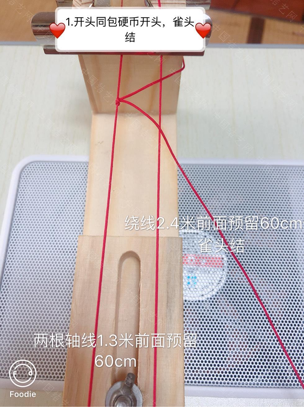 中国结论坛 五毛硬币手链(宽版)  图文教程区 185015cbnhnjmsgqnw9z6w