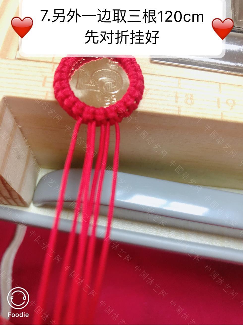 中国结论坛 五毛硬币手链(宽版)  图文教程区 185020n8c3cic813v21nzi