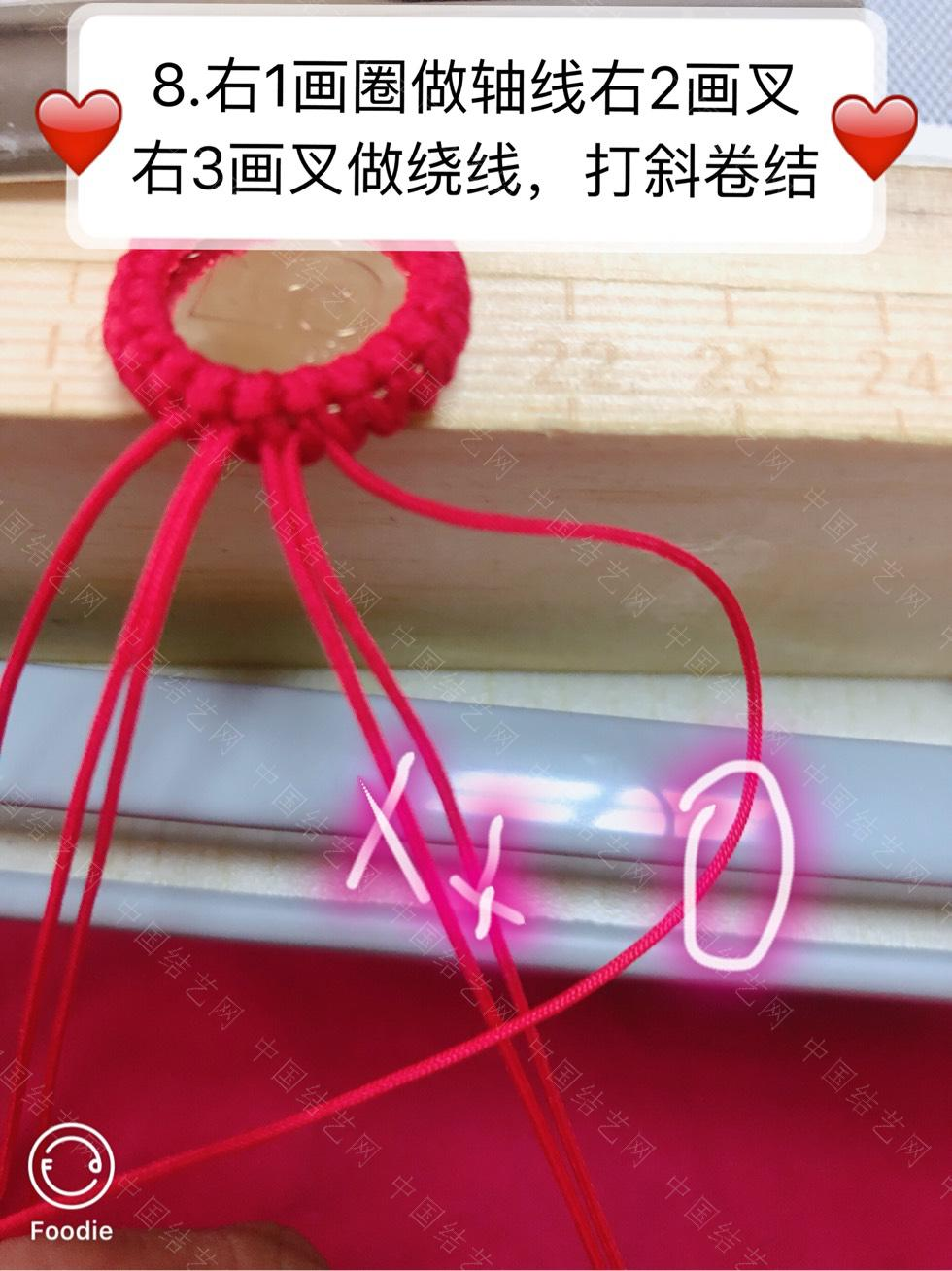 中国结论坛 五毛硬币手链(宽版)  图文教程区 185021jczulkk0qhccld40