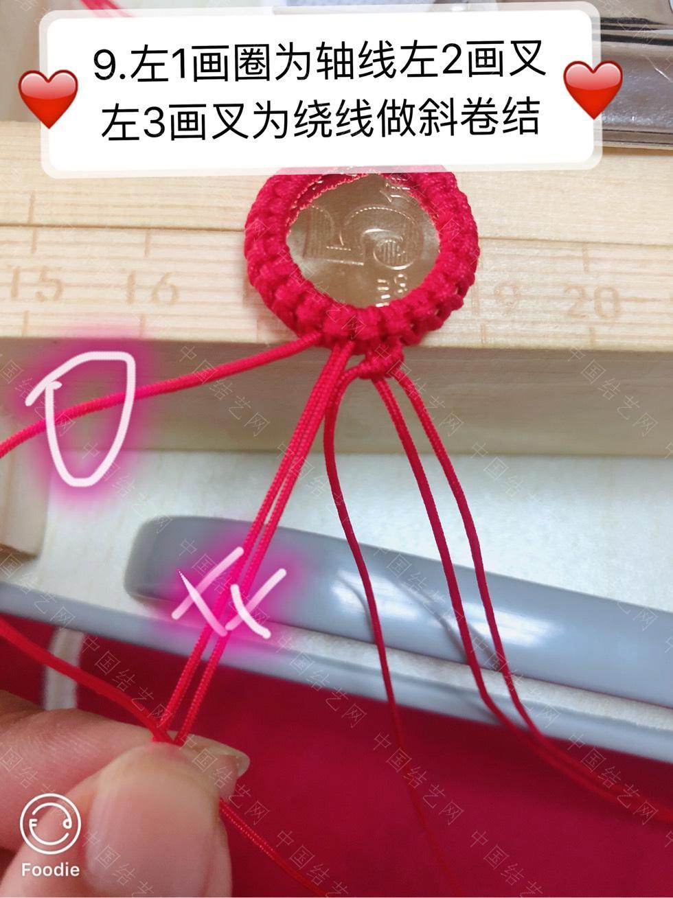 中国结论坛 五毛硬币手链(宽版)  图文教程区 185022u0gysa7pn0agqqas