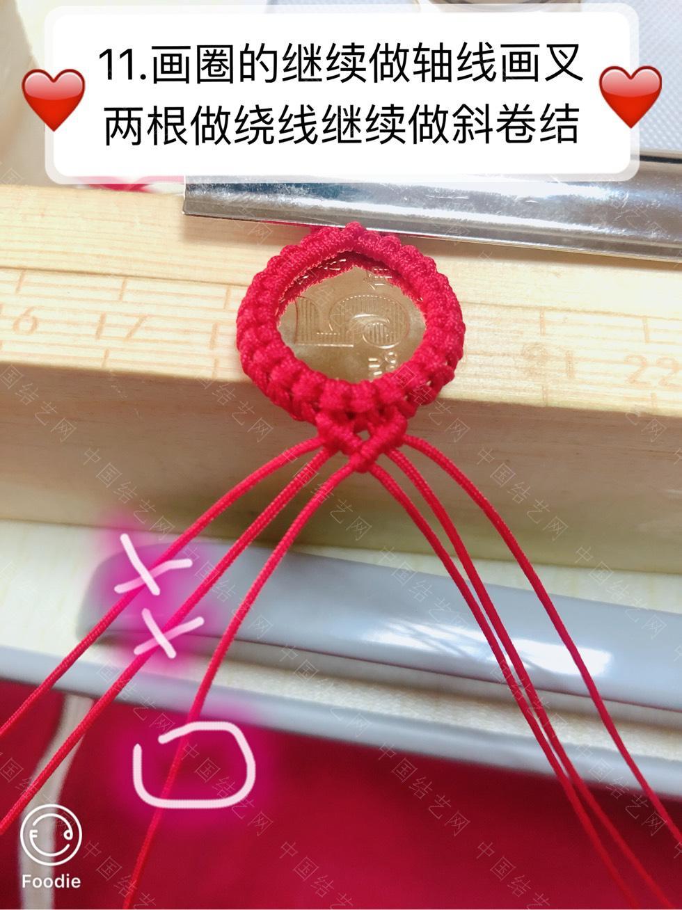 中国结论坛 五毛硬币手链(宽版)  图文教程区 185024xwtsswswmzk9aka5