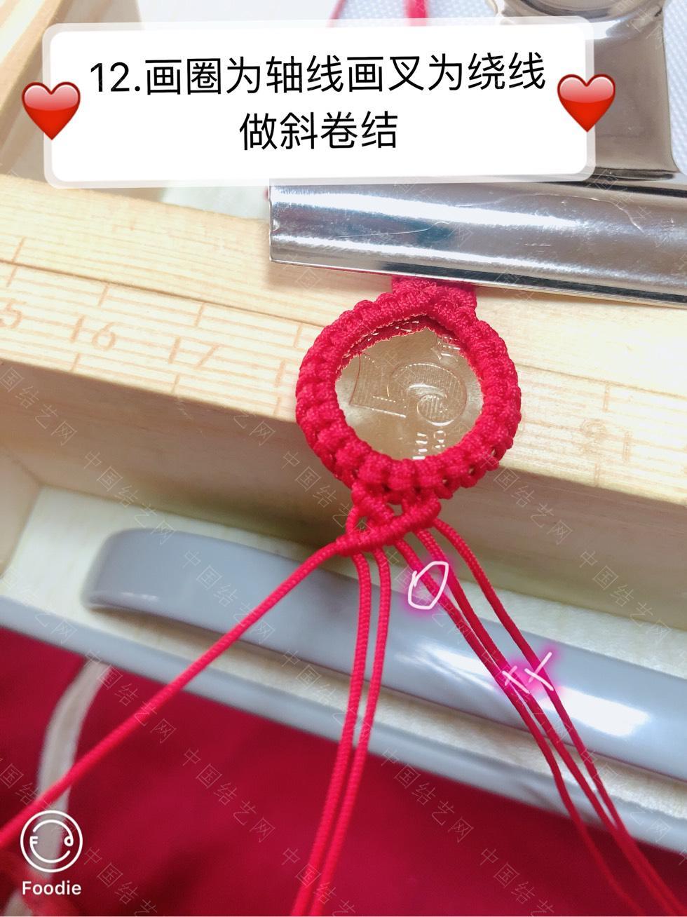 中国结论坛 五毛硬币手链(宽版)  图文教程区 185025dr0rgusxhyyi0tmr