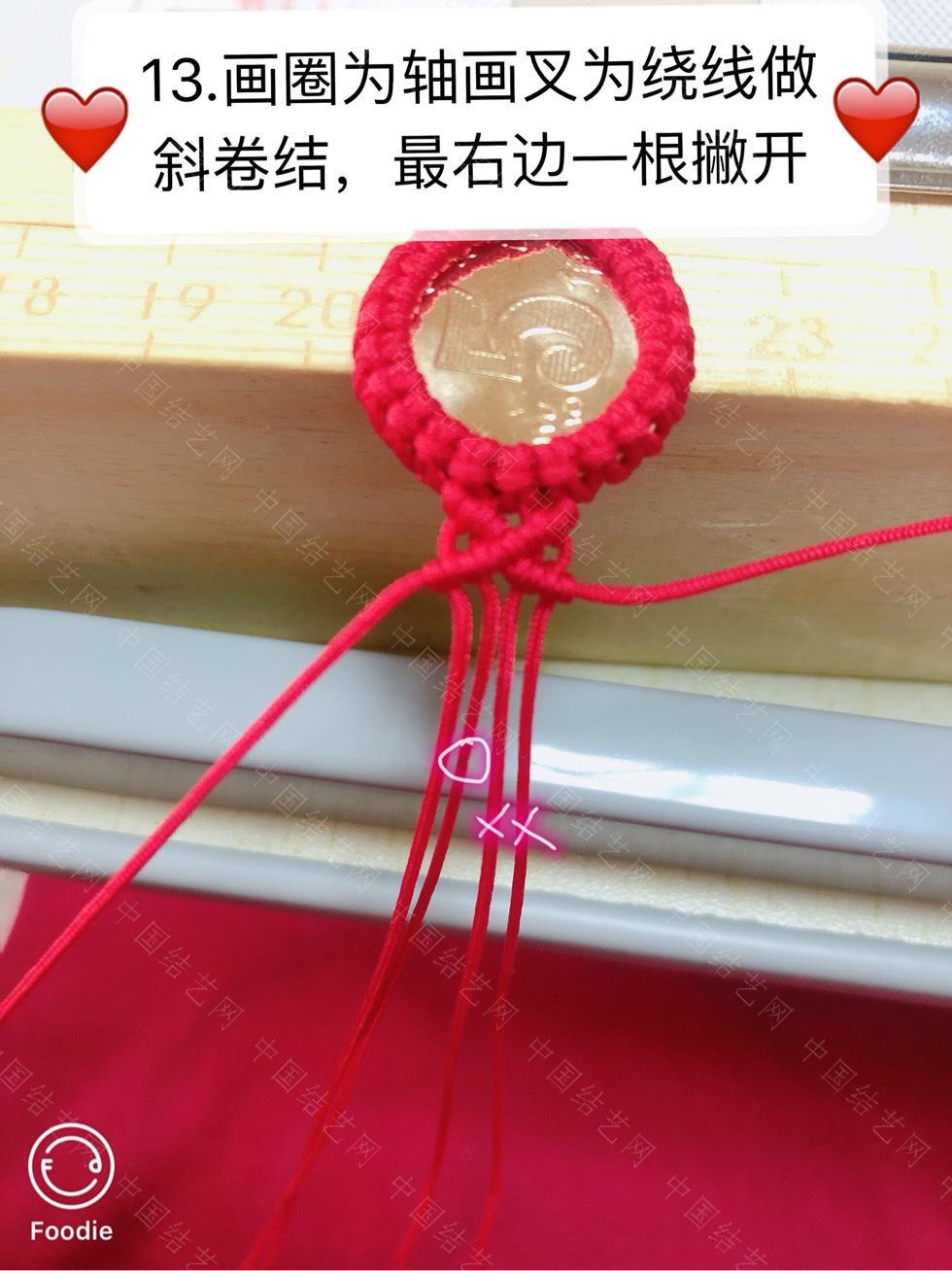 中国结论坛 五毛硬币手链(宽版)  图文教程区 185026mngu7l110c0zt8g0