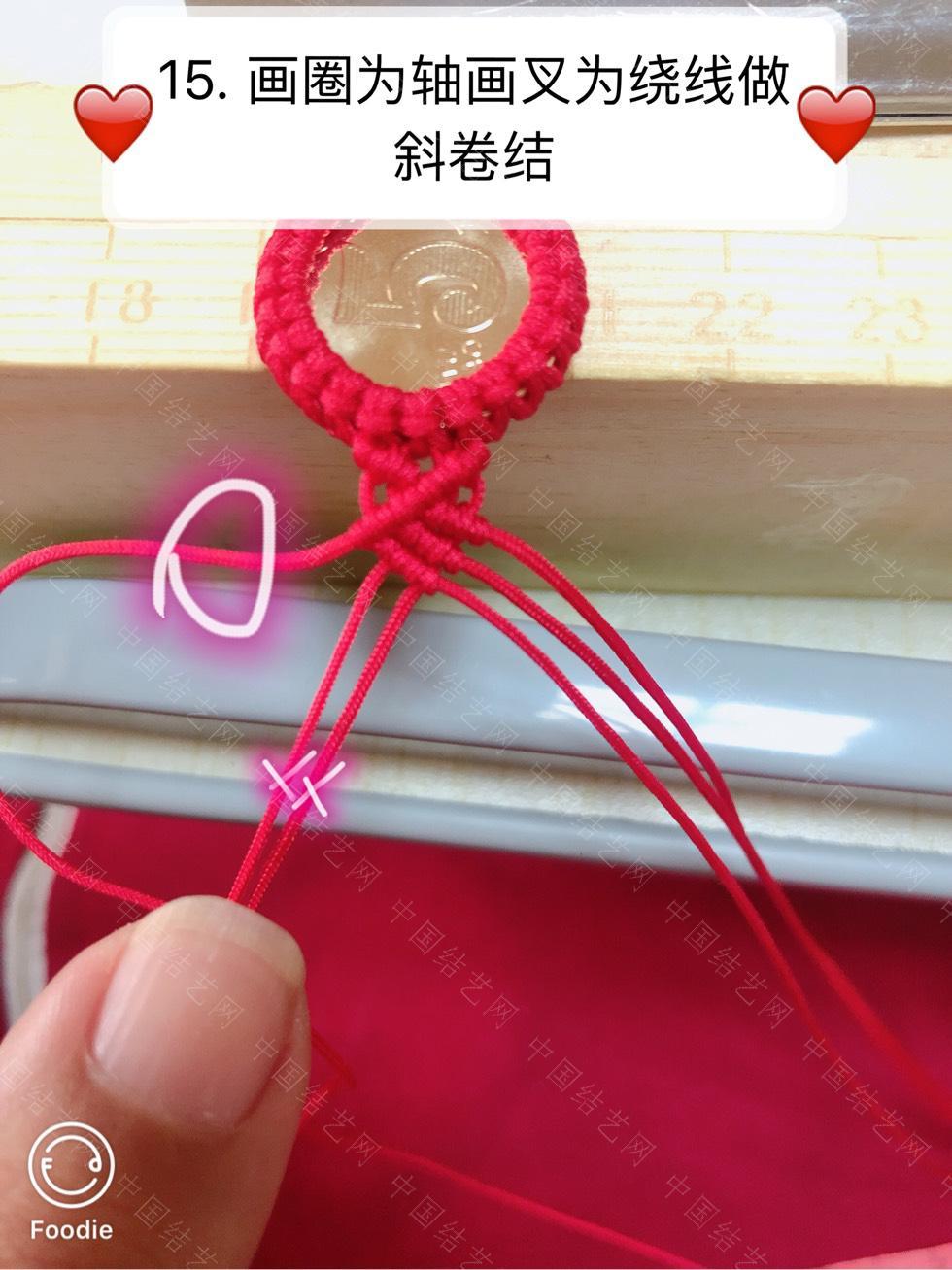 中国结论坛 五毛硬币手链(宽版)  图文教程区 185029f8rxguzie5ceoe8m