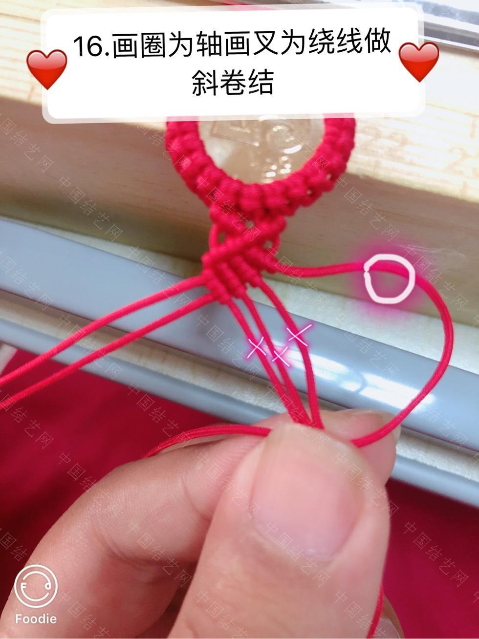 中国结论坛 五毛硬币手链(宽版)  图文教程区 185030cp94p9qxfgczzpgx