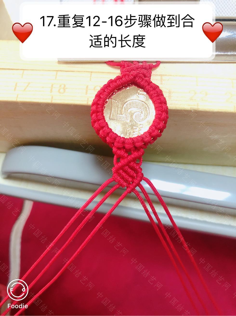 中国结论坛 五毛硬币手链(宽版)  图文教程区 185031kgyq5gq96iby5reu