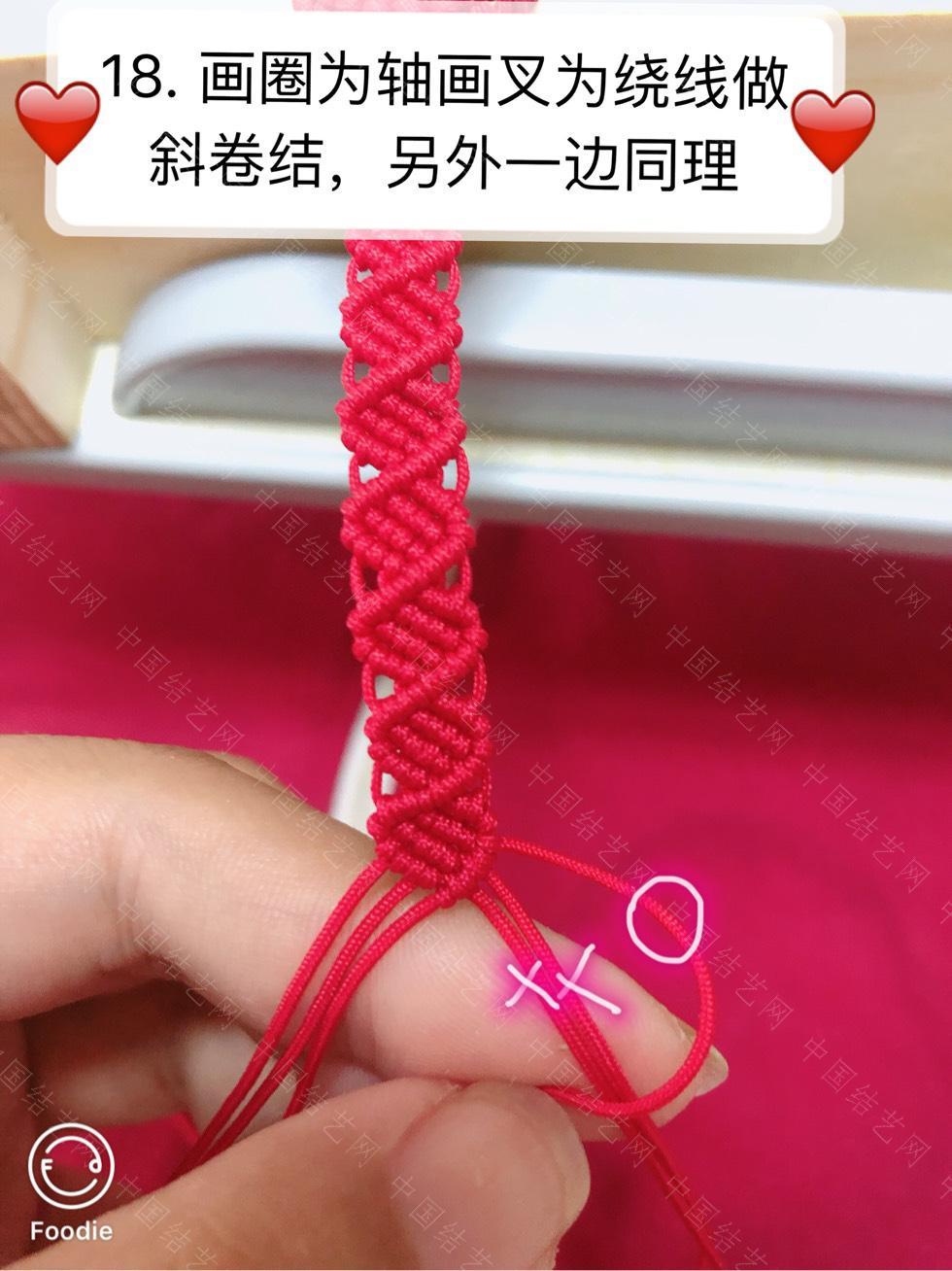 中国结论坛 五毛硬币手链(宽版)  图文教程区 185032c6nhnopv7kaoozdk