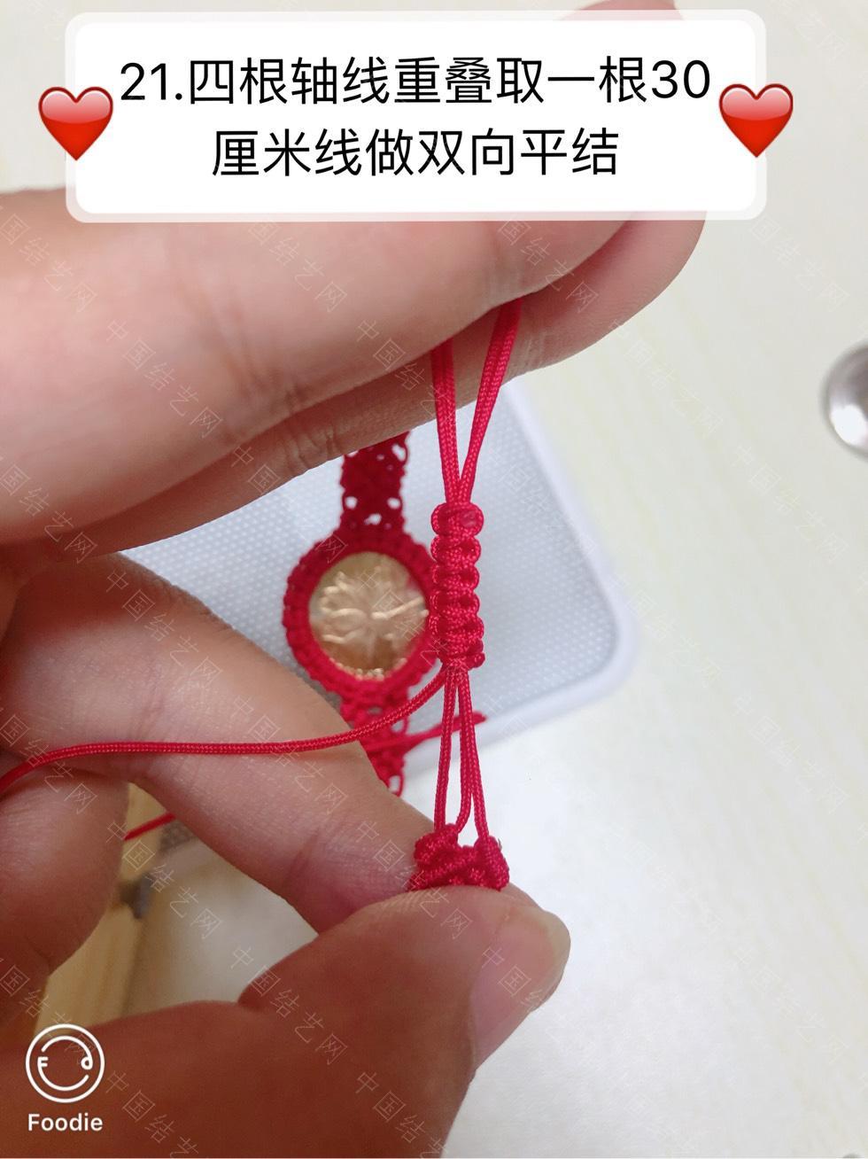 中国结论坛 五毛硬币手链(宽版)  图文教程区 185035hbmlv9rm2pebqrrv