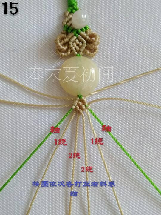 中国结论坛 蜻眸手绳  图文教程区 151333a7fj79mh9mmmdmcu
