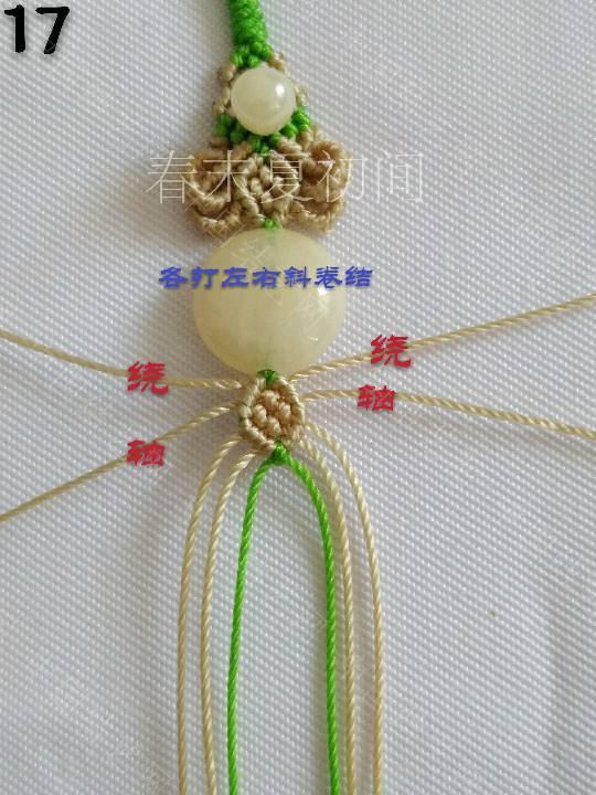 中国结论坛 蜻眸手绳  图文教程区 151335lm770il3y3movl53