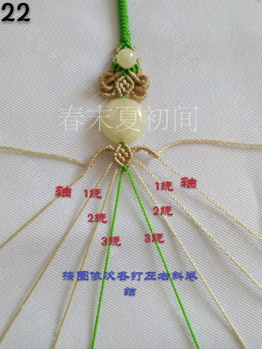 中国结论坛 蜻眸手绳  图文教程区 151338hwcf0wb0penoeyzf